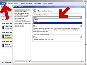 Windows PEのリカバリーメディア-アライメント確認