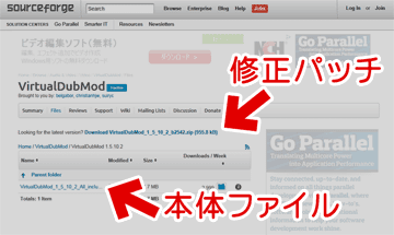 VirtualDubModのダウンロード
