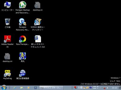 WindowsのUSBブート