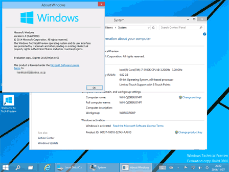 Technical Preview版はWindows10ではない