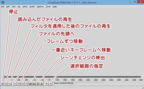 VirtualDub APNG Modの基本操作