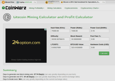 itecoin Mining Calculator and Profit Calculator