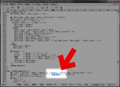 PageButeでファイル名の重複を回避