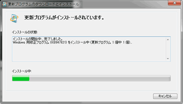 Windows6.1-KB947821-v34-x64