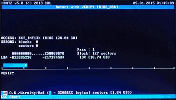 HDAT2実行中の画面