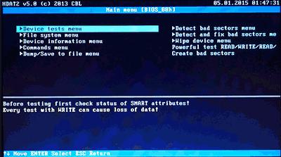 Device tests menu