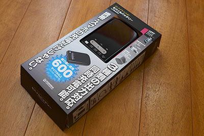 RAPHAIE モバイルバッテリー LI-MB4000