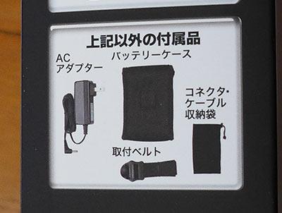 ZenFone5購入しました