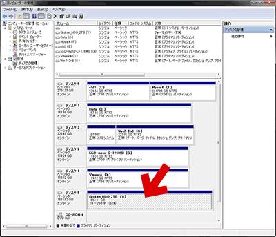 「ディスクの管理」でボリュームを削除し、フォーマットをやり直す