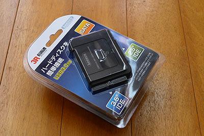 スリーアールシステム USB3.0HDDコンバータ 3R-KCCV30