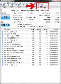 USB3.0接続でSMART値のチェック