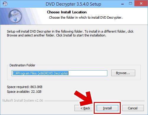 DVD Decrypter のインストール方法4:インストールするフォルダを選択