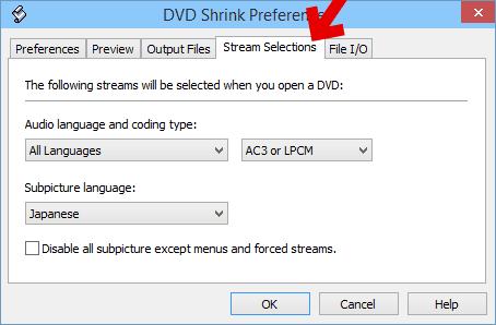 DVD Shrinkのコピーするストリーム選択設定