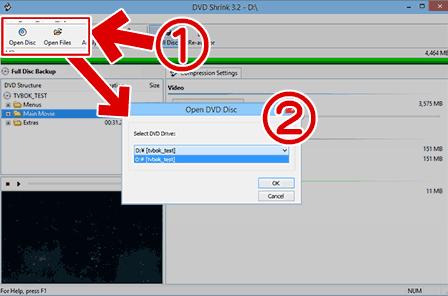 コピー元のドライブをフリーソフトで指定。