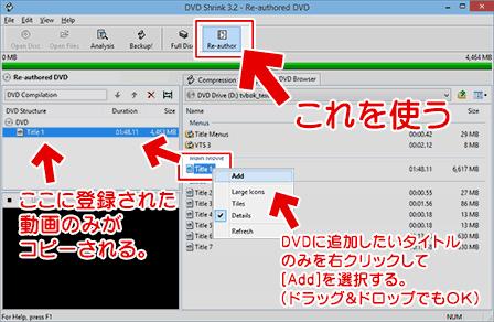 再編集ボタンでコピーするファイルを個別指定します。