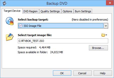DVDのコピー先、ファイルタイプを指定