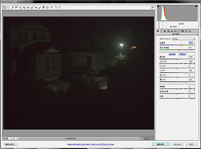 GM5 静止画撮影のRAWを補正