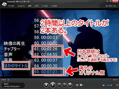 日本語音声・日本語字幕が選択出来るブルーレイ