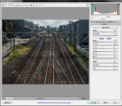PhotoShopでRAWを読み込み、現像