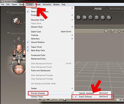 互換性タブを開いて、XP SP3互換に設定