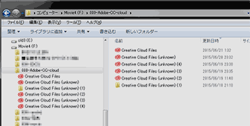 Creative Cloud Files
