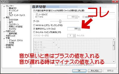 Adobe CCを終了させる