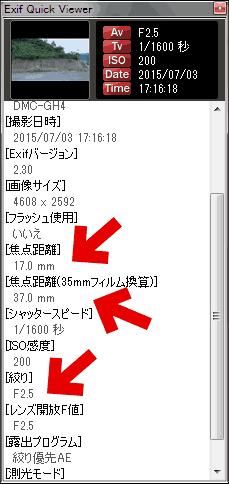 EF 24-85 F3.5-4.5