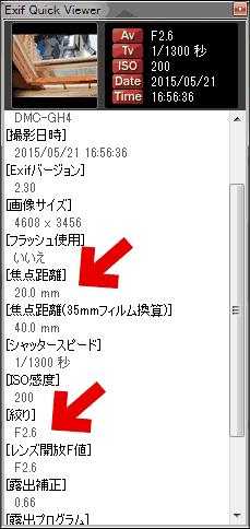 EF 28-105 F3.5-4.5の場合