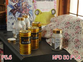 50mm F5.6の画像