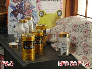 50mm F8.0の画像