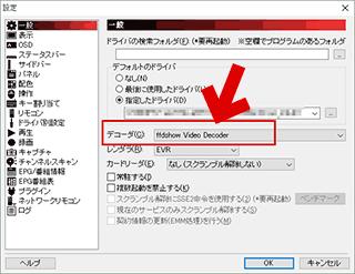Windows10もMpeg2の再生は出来ない