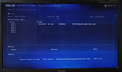 問題解決後のEz Flash2起動画面