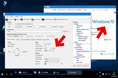 [Windowsの機能の有効化または無効化]