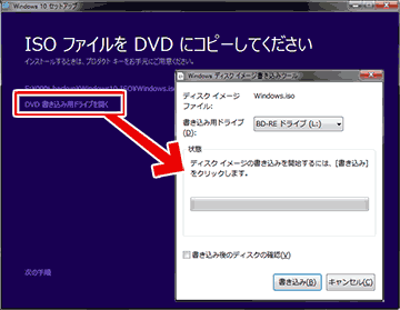Windows10 iso dvd usb for Window 10 iso
