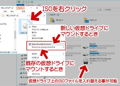 イメージファイルの置き換えも可能