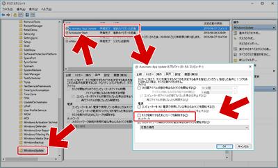 削除や無効化だけなら、右クリックで指定してもOK