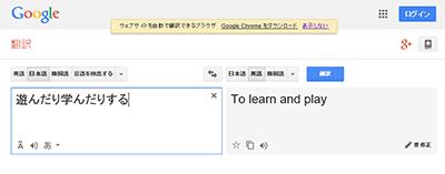 機械翻訳2