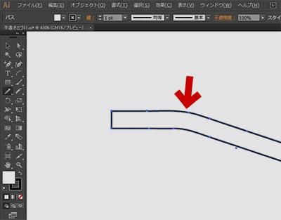Illustrator CC で鋭角パスをスムーズに1