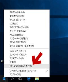 Windows10で日本語キーボードが101英語キーボードと認識されてしまう問題