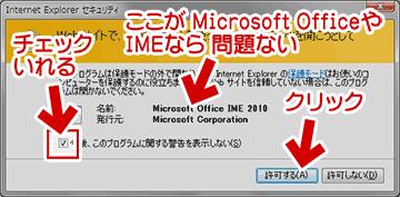 表題通り、Windows10 TH2 インストール