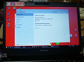 TH2のような大型アップデートでも、勝手にWindows Updateは実行される