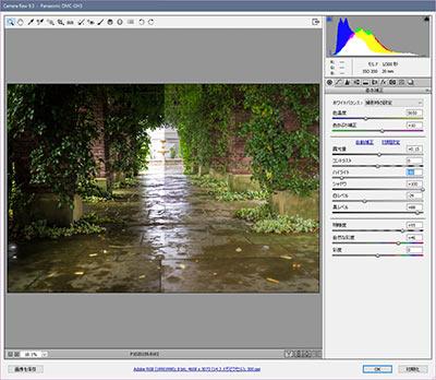PhotoShopの開始ワークスペース