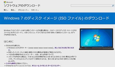 Windows8 Pro プロダクトキー - Windows8 Pro …