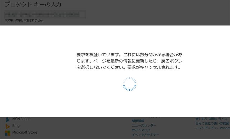 oem 版 windows7