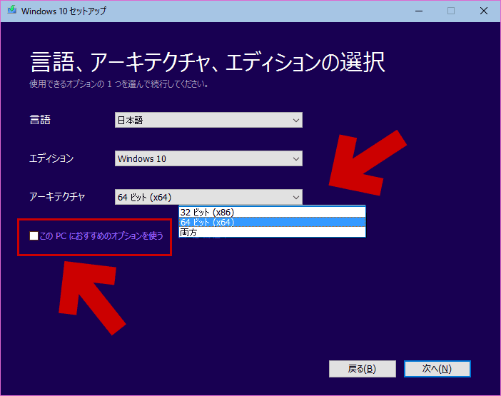 win10 企業 版 iso
