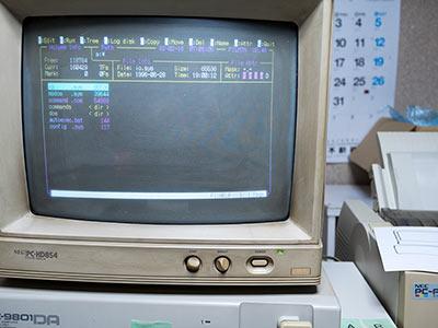DOSシステム起動