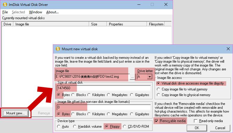 ImDisk Virtual Disk Driver上で仮想FDDを作成